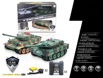 1:20 2.4G remote control to battle tanks