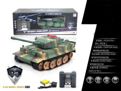 1:32 2.4G remote control to battle tanks