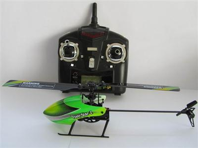 2.4G 4CH RC Helicopter