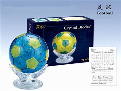 Since the installation Football Crystal Puzzle