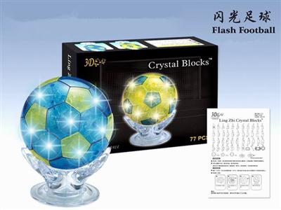 Since the installation lighting Football Crystal Blocks