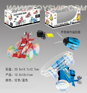 Gestures equations dump truck with 6 lights paddle wheel remote control car with charger Stone