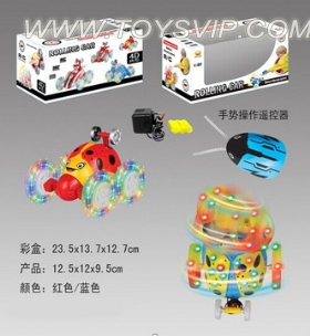 Gesture control dump truck with 6 lights Beetle paddle wheel remote control car with charger Stone