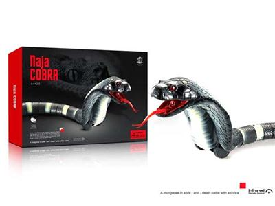 Infrared remote control Cobra (including USB cable)