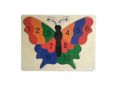 Wooden Butterfly Digital Puzzle