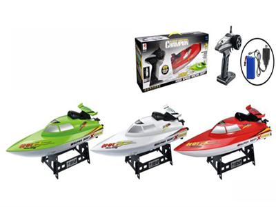 Remote control high speed craft