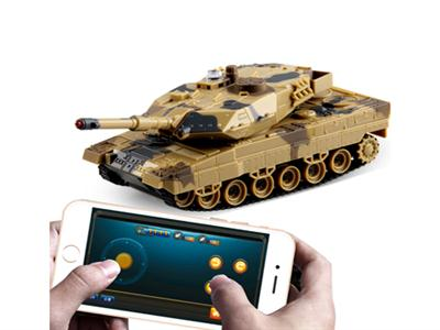 bluetooth battle tank