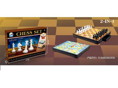 Small box chess 2 in 1