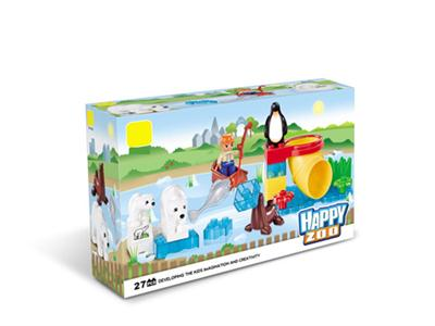 Happy Zoo (27pcs)