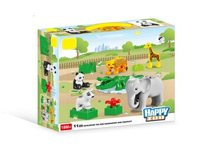 Happy Zoo (11pcs)