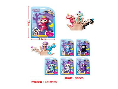 Rechargeable version Meng Meng fingers monkey