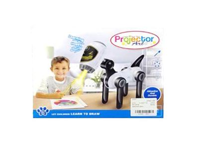 Projection painting machine (black)