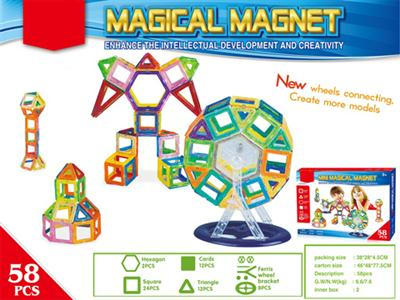 Mini intelligent magnetic sheet (transparent) 58pcs