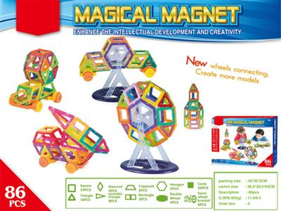 Mini smart magnet (transparent) 66pcs