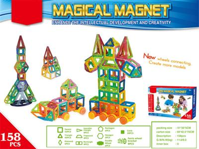 Mini smart magnet (transparent) 158pcs