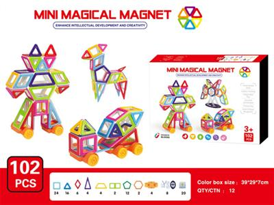 Mini smart magnet (solid) 102pcs