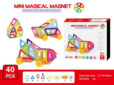 Mini smart magnet (solid) 40pcs