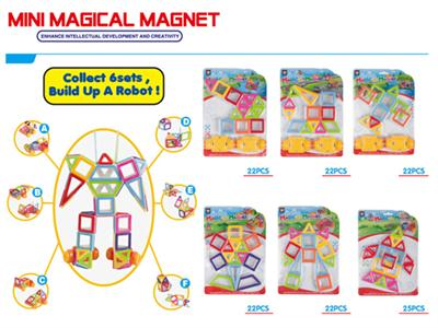 Mini smart magnetic film (solid) 22pcs f 25pcs