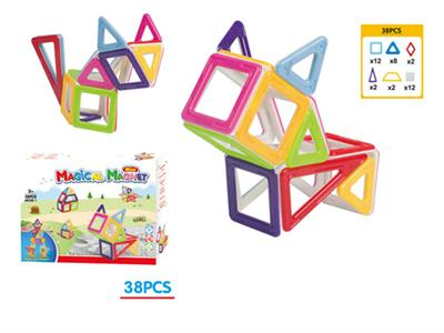 Mini Compact magnetic disc box 38pcs