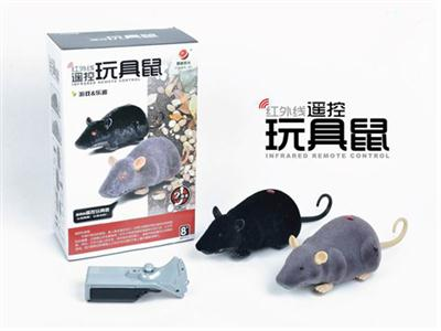 Remote control toy mouse (2 colors mixed)