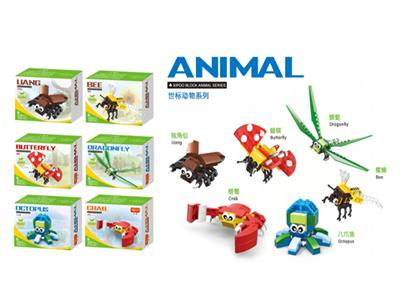 Animal series 301pcs