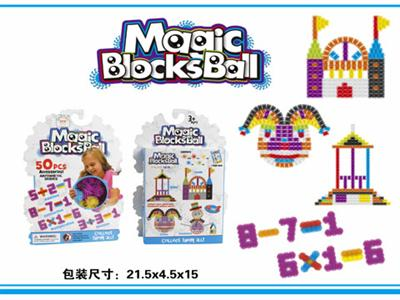 Magic building blocks