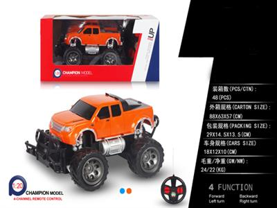 1:20 pick-up simulation vehicle (no charge)