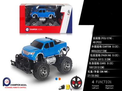 1:20 pick-up car (power package)