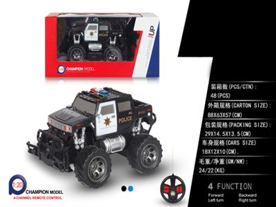 1:20 Hummer police car (no electricity)