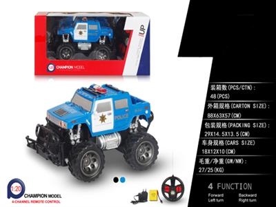 1:20 Hummer police car (electrified)