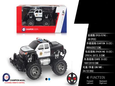 The 1:20 pickup police car (no electricity)