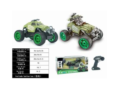 Remote control off-road vehicle / tank green
