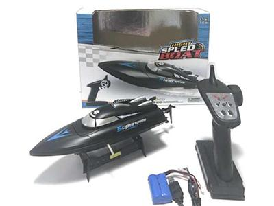 2.4G four-way high speed boat package