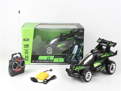 1:16 four-way remote control racing car
