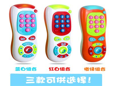 Intelligent simulation multi-function remote control
