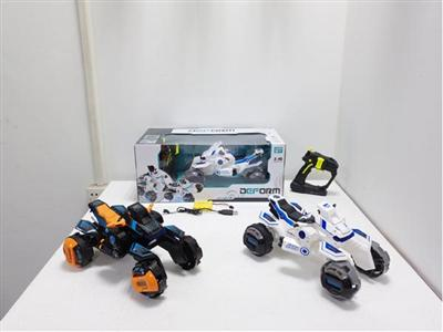 Deformation motorcycle (gun type remote control)