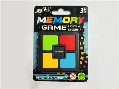 Memory game console