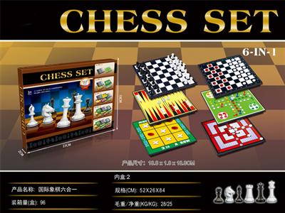 Chess six in one