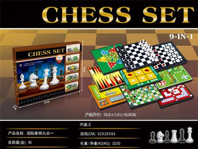 Chess nine-in-one