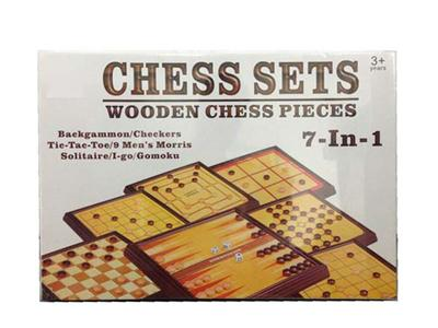 (7 in 1) wooden game chess set