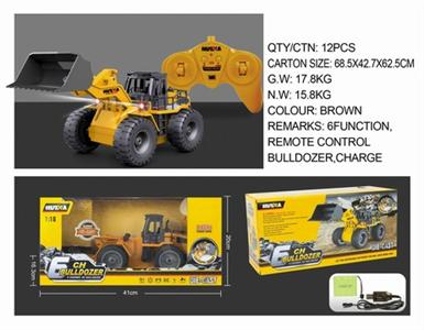 1:18 six-channel alloy dozer