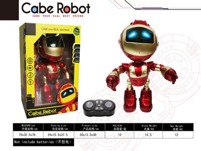 Kabe Robot / Gold Red (A does not include electricity)
