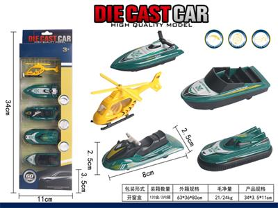 1:64 sliding alloy ship set