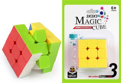 Third-order solid color cube