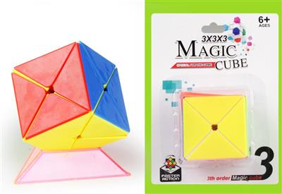 Eight-axis solid color cube (with tripod)