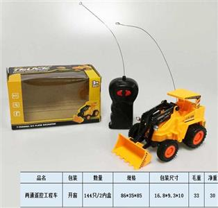 Two-way remote control engineering vehicle
