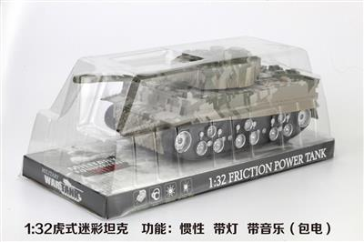 1:32 Tiger Camouflage Tank
