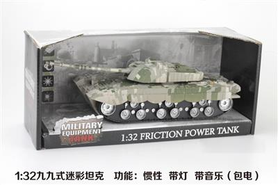 1:32 Type 99 Camouflage Tank