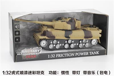 1:32 tiger spray paint camouflage tank