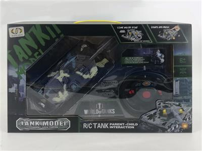 Four-channel light music remote control tank (without battery)